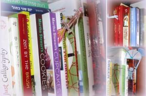 דמויות מציצות בין ספרים