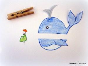 יונה והלווייתן